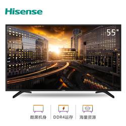 海信(Hisense)LED55N3000U 55英寸 HDR 4K超高清 智能平板电视(黑色)