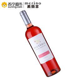 智利进口红酒 美丽羊桃红葡萄酒750ml 单支装 *2件