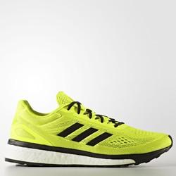 adidas 阿迪达斯 Response Limited 男款缓震跑鞋*2双