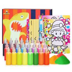 欧锐 淘气玩家沙画手工DIY套装50张24色环保儿童彩砂画手工绘画儿童玩具(新老包装混发)