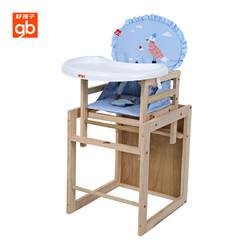 gb好孩子儿童餐椅实木多功能宝宝吃饭座椅分体可做书桌MY312