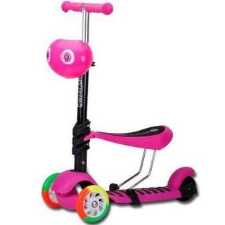 京东PLUS会员 : munchkin 麦肯齐 H1001-3 三合一儿童滑板车 粉色