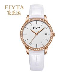 飞亚达(FIYTA)女士手表 防水镶锆时尚石英女表皮带 优雅白DL865000.PWWD