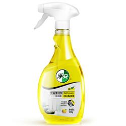 净安(Cleafe)浴室清洁剂500g卫浴多用途清洁去除水垢皂垢(新老包装随机发货) *2件