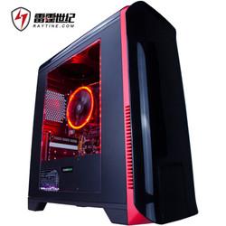 雷霆世纪 复仇者Z005 新7代i5-7500/华硕B250M/128G SSD/台式组装电脑/家用游戏主机/京东自营UPC