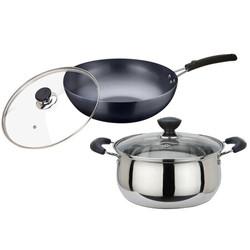 美厨锅具套装 炒锅带盖汤锅两件套 电磁炉通用 特惠装MCGJ991-32
