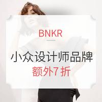 海淘活动:BNKR 精选小众设计师品牌 服饰鞋款