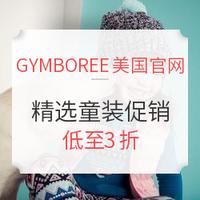 海淘活动:GYMBOREE美国官网 精选童装促销