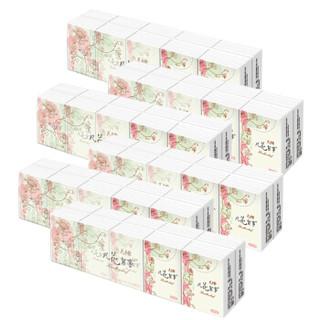 花弄影 凡花絮事系列3层10包/条*6条/组 迷你手帕纸 共60包 *4件