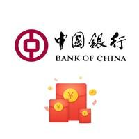 限广东:中银信用卡广东用户福利