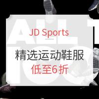 海淘活动:JD Sports 精选运动鞋服促销(NIKE、PUMA等)