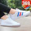 阿迪达斯Adidas 三叶草NEO系列情侣板鞋 休闲轻便运动男女鞋 389元
