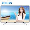 12点开始:飞利浦 50PUF6061/T3 50英寸 64位11核 4K超高清液晶电视机 2388元