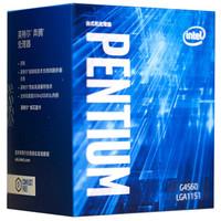 英特尔奔腾双核G4560 盒装CPU处理器