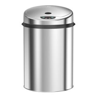 家杰 智能9L红外感应垃圾桶 不锈钢免脚踏(赠送4节电池) JJ-GB302 *3件