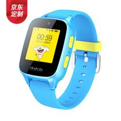 dostyle B108 儿童手表 赠送SIM卡含首月话费10元 高清彩屏 防丢防水 GPS定位 双向通话 一键急救  王子蓝