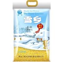 森王晶珍 小米 1kg