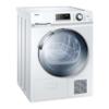 Haier 海尔 GDNE9-636 干衣机 9公斤 2614元(需用券)