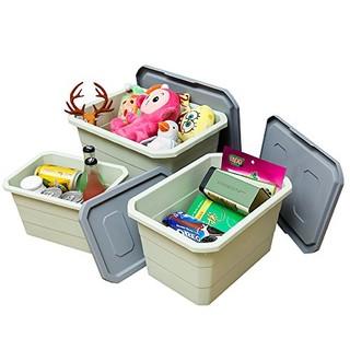 宝优妮 收纳箱 家用大号储物箱 整理箱 有盖子收纳整理盒 三件套DQ9096-6