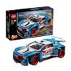 18日0点 88VIP:LEGO 乐高 Techinc 机械组系列 42077 拉力赛车 603.05元