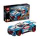 LEGO 乐高 Techinc 机械组系列 42077 拉力赛车 *2件 919元(合459.5元/件)