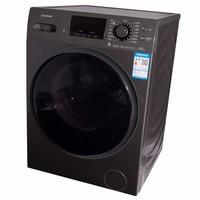 Hisense 海信 XQG100-UH1205FT 10公斤 洗烘一體機