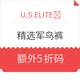 U.S.ELITE ARC'TERYX LEAF 精选军鸟裤 额外折扣码 额外5折