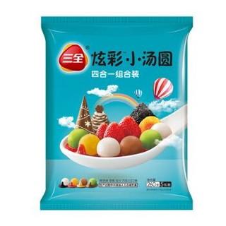 三全 炫彩小汤圆 四合一组合装 260g(草莓、黑芝麻、金沙、巧克力)