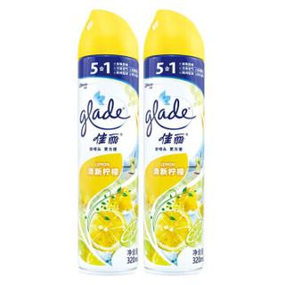 Glade 佳丽 空气清新喷雾 清新柠檬 320ml *2瓶 *2件