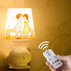 超贝 LED小夜灯 插电遥控+10档调光