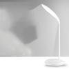 超贝 台式LED灯 柔光 充电款
