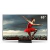 SONY 索尼 KD-65Z9D 65英寸4K 液晶电视 21999元包邮