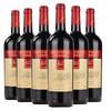长城(GreatWall ) 红酒 海岸葡园红庄解百纳干红葡萄酒整箱装 750ml*6 239.9元
