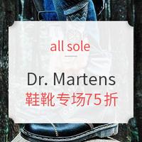 海淘活动:all sole 精选 Dr. Martens 鞋靴专场 限时闪促