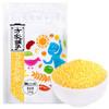 方家铺子  精品黄小米1kg 8.9元