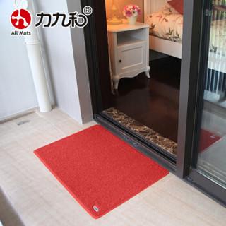 力九和(All Mats)素面丝圈 玄关垫 进门地垫 入户门垫 40x60cm 红色