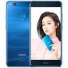 华为 HUAWEI nova 青春版 4GB+64GB 魅海蓝 移动联通电信4G手机 双卡双待 1299元