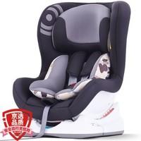 SAVILE 猫头鹰 赫敏Q 黑骑士 儿童安全座椅 0-4岁 +凑单品