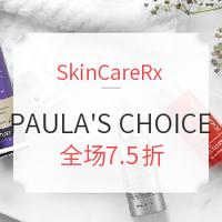 海淘活动:SkinCareRx 精选 PAULA'S CHOICE 宝拉珍选护肤专场
