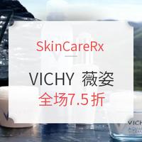 海淘活动:SkinCareRx 精选 VICHY 薇姿护肤专场