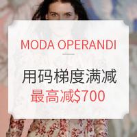 海淘活动:MODA OPERANDI 全场用码梯度满减