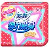 Sofy 苏菲 弹力贴身棉柔日用卫生巾 230mm 5片 4.5元