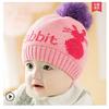 公主妈妈 保暖婴儿帽 5-36个月 10.9元(需用券)