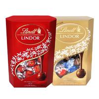 Lindt 瑞士莲 软心巧克力 精选 牛奶味 500g