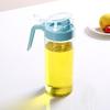 柏康 MXP922 玻璃油壶 300ml款 8.9元(需用券)