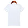 男士百搭短袖纯色T恤 券后12.9元包邮 12.9元(需用券)