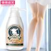 润肤乳全身山羊奶身体乳液保湿滋润补水香体持久皮肤干燥干性肤质 9.9元(需用券)