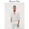 Massimo Dutti 00155101902 男士衬衫 160元