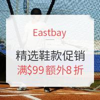 海淘活动 : Eastbay 精选运动鞋款 促销活动