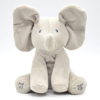 京东PLUS会员:美国 Baby Gund 菲比小象 儿童安抚玩具 躲猫猫音乐玩偶 会唱歌耳朵会电动毛绒玩偶  害羞小象